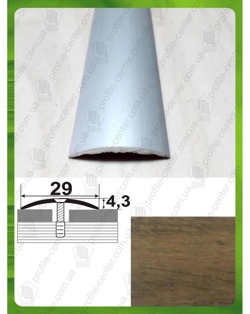 Алюминиевый порожек под дерево АП 004 слива 0.9м, ширина 29 мм