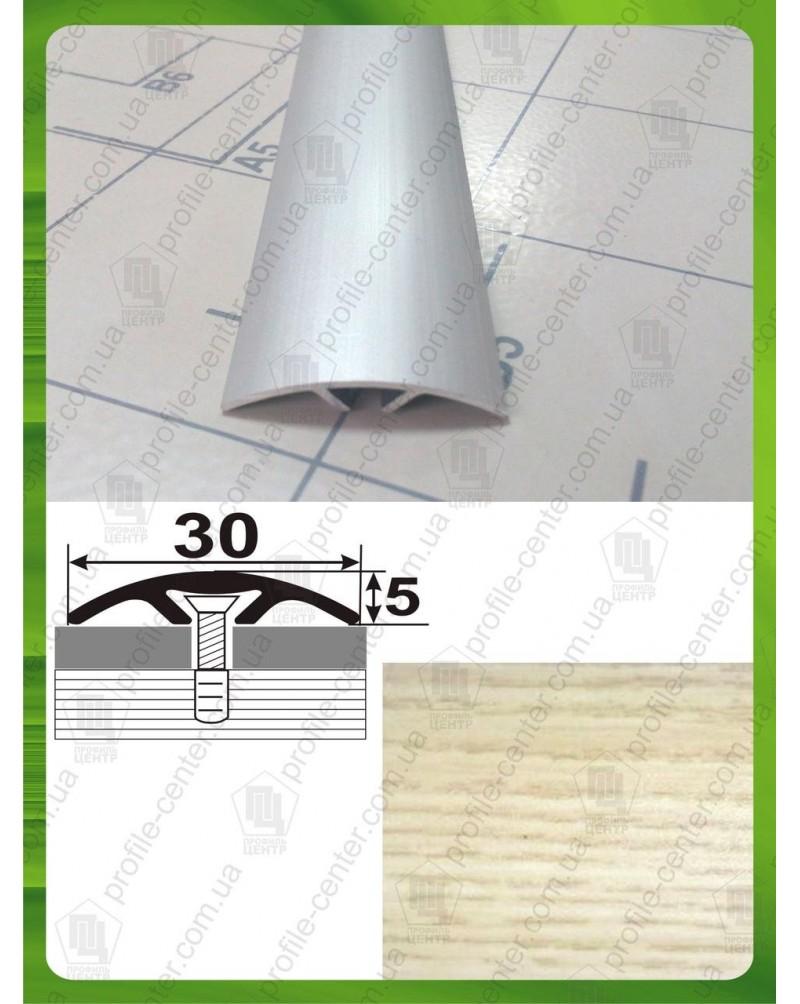 Алюмінієвий поріг під дерево АП 016 ясень 0.9м, ширина 30 мм
