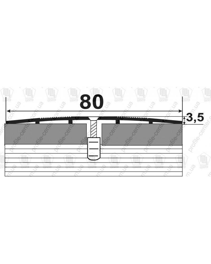 Алюмінієвий поріг стикувальний А 80 срібло 1.8м, ширина 80 мм