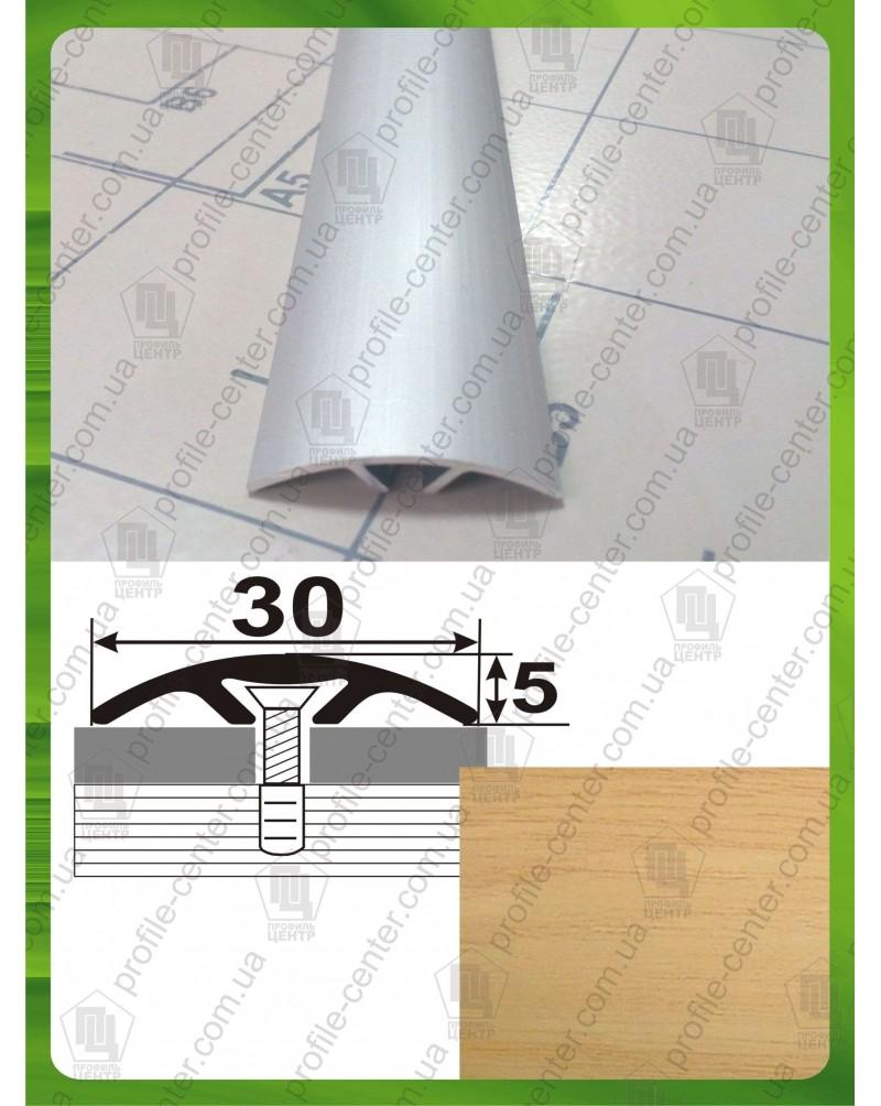 Алюминиевый порожек под дерево АП 016 дуб светлый 1.8м, ширина 30 мм