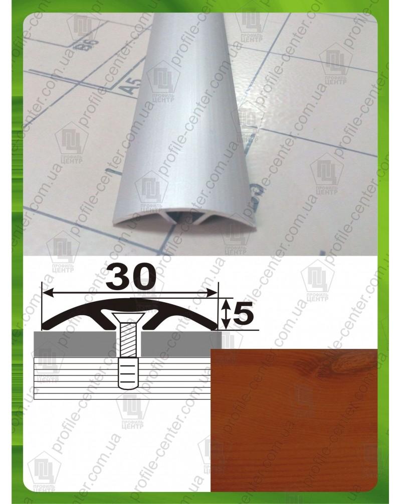 Алюминиевый порожек под дерево АП 016 вишня 1.8м, ширина 30 мм