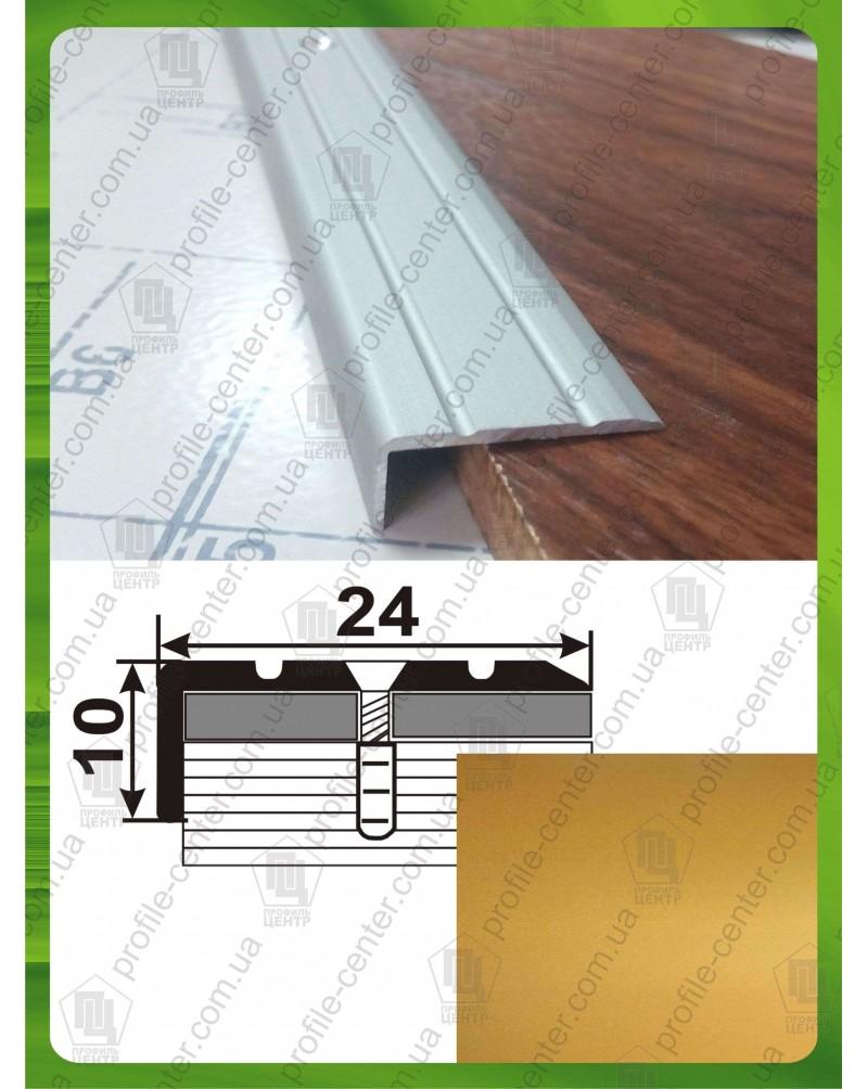Алюминиевый порожек для ступеней УЛ 120 золото 1.8м, 24мм*10мм