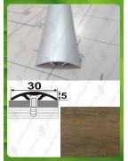 Алюминиевый порожек под дерево АП 016 слива 1.8м, ширина 30 мм