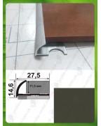 Наружный алюминиевый угол для плитки до 12мм. Крашенный. НАП 12 бронза оливка 2.7м