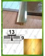 ЛТ 13. Латунный Т-образный профиль для плитки. Длина 2.5 м