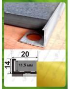 Алюминиевый Г-профиль для плитки до 12мм. АП 12 крашенный «золото металлик» 2.7м