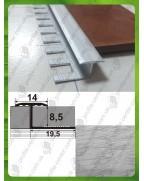 Алюмінієвий гнучкий Т-подібний профіль для плитки. Декор «під дерево». АПЗГ 14 дуб сірий 2.5м