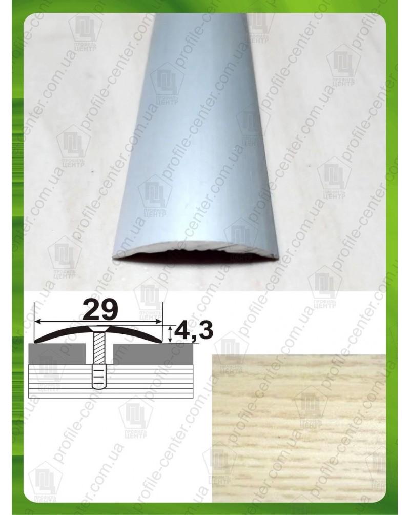 Алюминиевый порожек под дерево АП 004 ясень 1.8м, ширина 29 мм