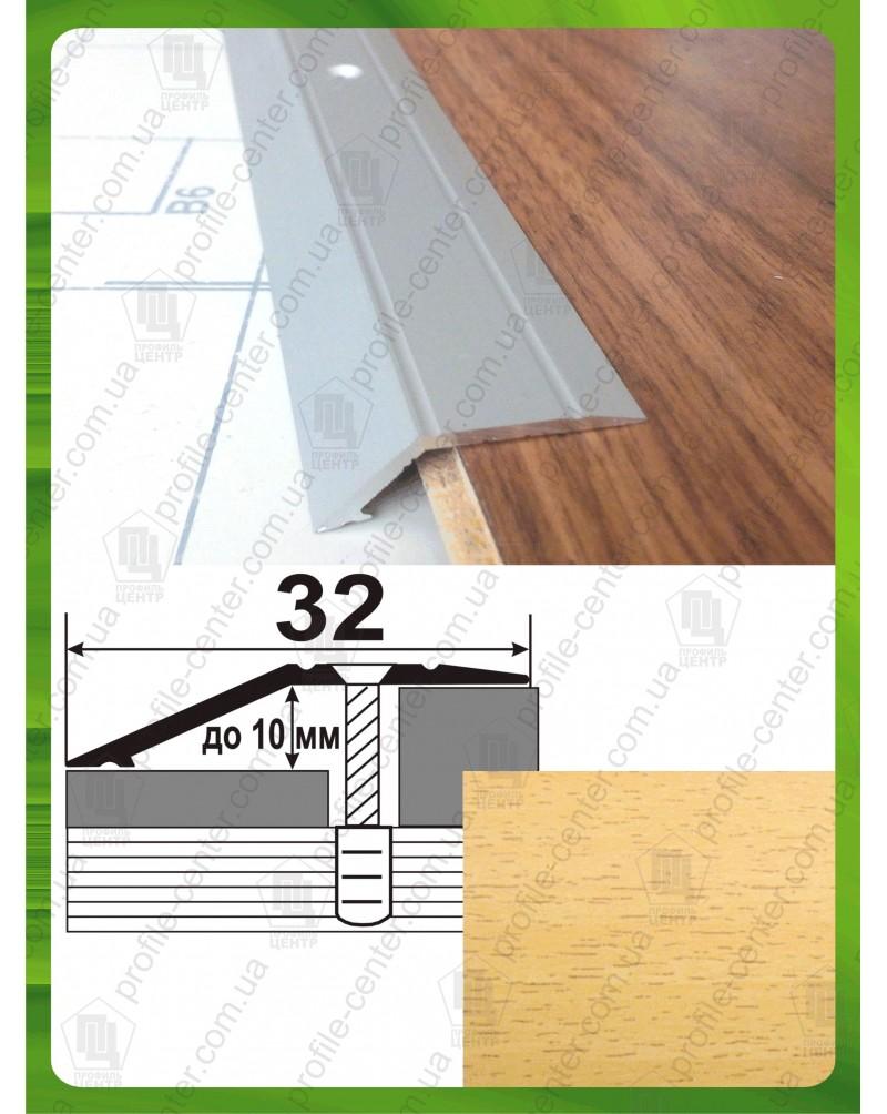 Алюминиевый порожек под дерево А 10 бук 2.7м, перепад до 10мм