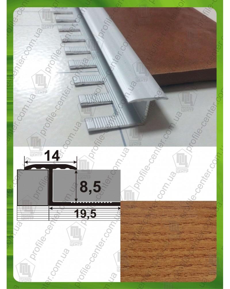 Алюмінієвий гнучкий Т-подібний профіль для плитки. Декор «під дерево». АПЗГ 14 дуб рустік 2.5м