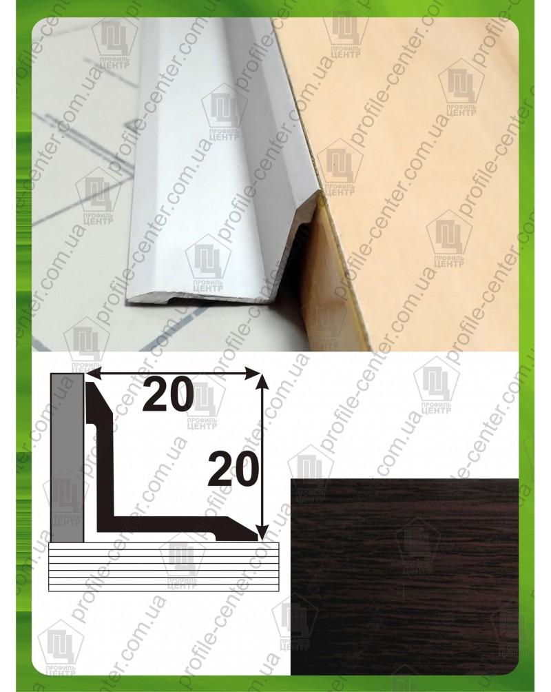 Алюминиевый порожек под дерево АВ 20*20 венге 2.7м, 20мм*20мм