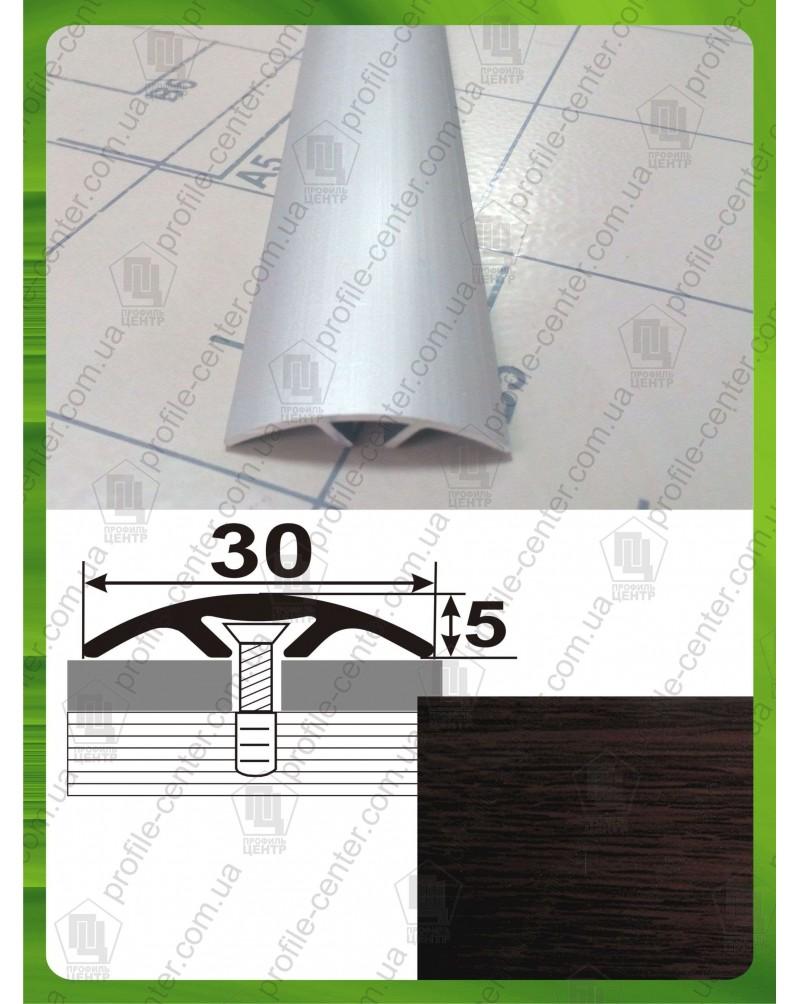 Алюминиевый порожек под дерево АП 016 венге 2.7м, ширина 30 мм