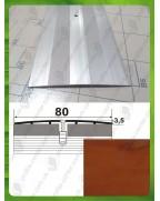 Алюмінієвий поріг під дерево А 80 вишня 2.7м, ширина 80 мм