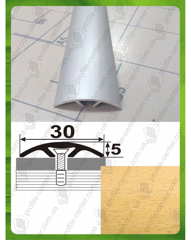 Алюмінієвий поріг під дерево АП 016 бук 1.8м, ширина 30 мм