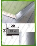 Алюминиевый Г-профиль для плитки до 12мм. АП 12 полированный 2.7м