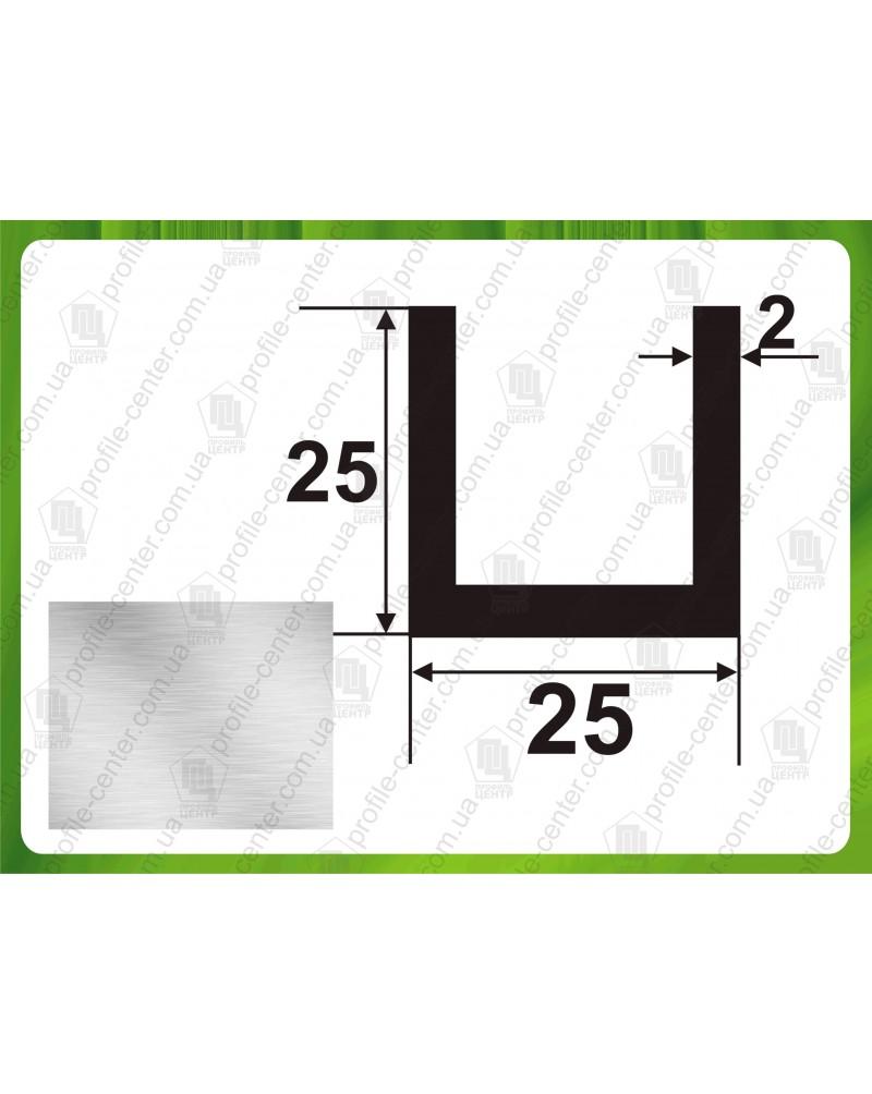 25*25*25*2. Алюминиевый швеллер, без покрытия