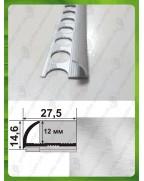 Наружный алюминиевый уголок для плитки до 12мм НАП 12  без покрытия 2.7м