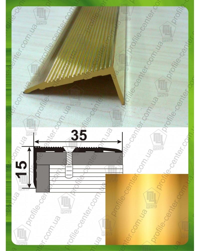 Л 015. Латунный порожек угловой, лестничный, 35мм*15мм. Длина 1.8 м