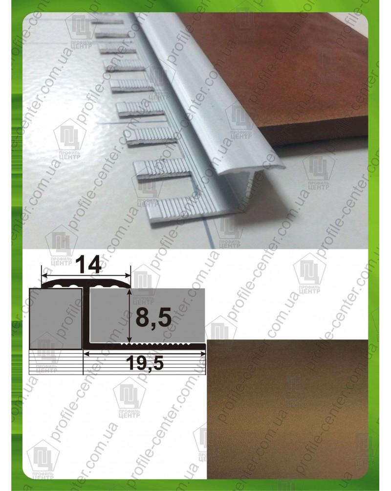 Алюминиевый гибкий Т-профиль для плитки. АПЗГ 14 анод «бронза» 2.5м
