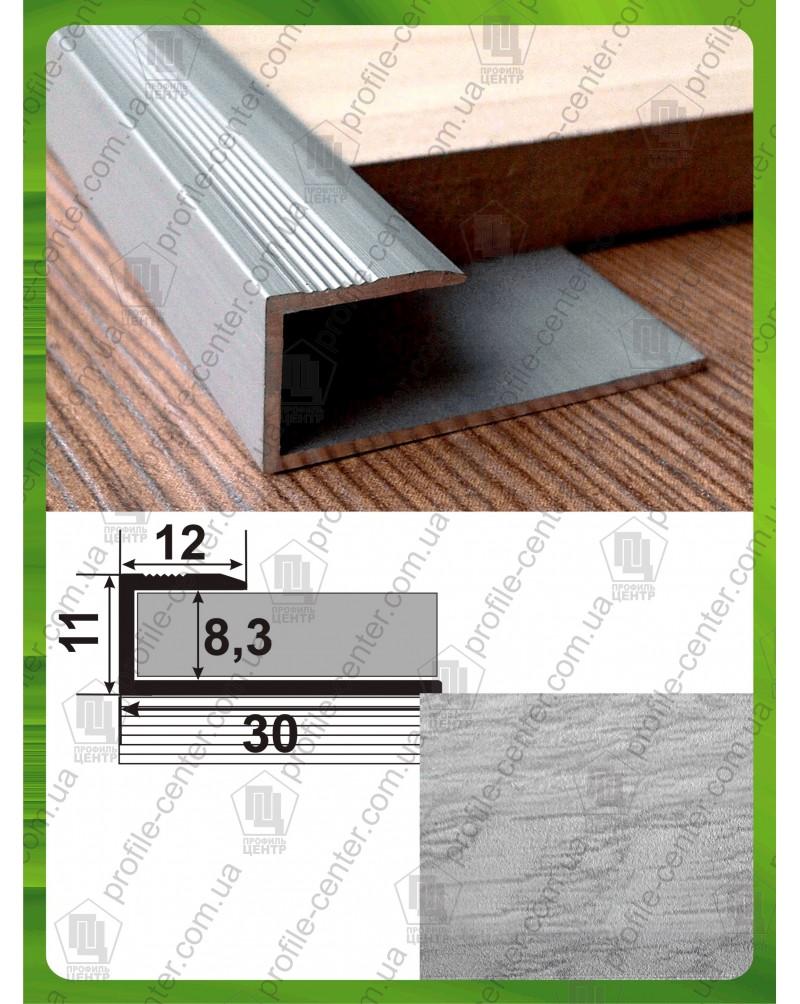 Стартовий (L-подібний) алюмінієвий профіль для плитки та ламінату. СУ 8 дуб сірий 3.0м