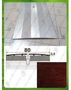Алюминиевый порожек под дерево А 80 махагон 2.7м, ширина 80 мм