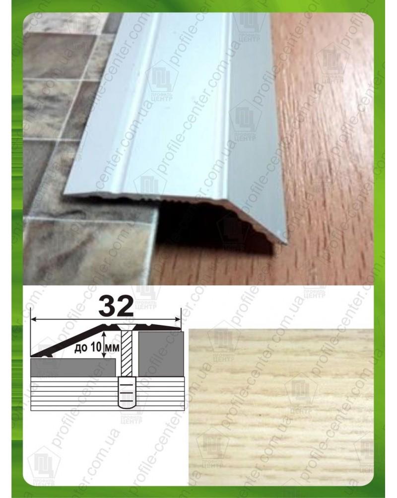 Алюминиевый порожек под дерево А 10 ясень 0.9м, перепад до 10мм