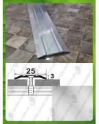 Алюмінієвий поріг АП 003 без покриття. Довжина 2.7 м