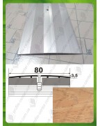 Алюмінієвий поріг під дерево А 80 дуб 0.9м, ширина 80 мм