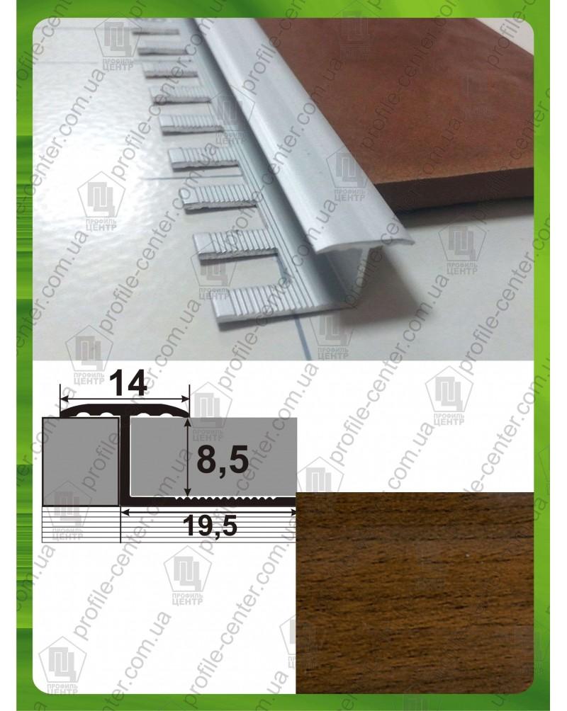 Алюминиевый гибкий Т-образный профиль для плитки. Декор «под дерево». АПЗГ 14 орех 2.5м
