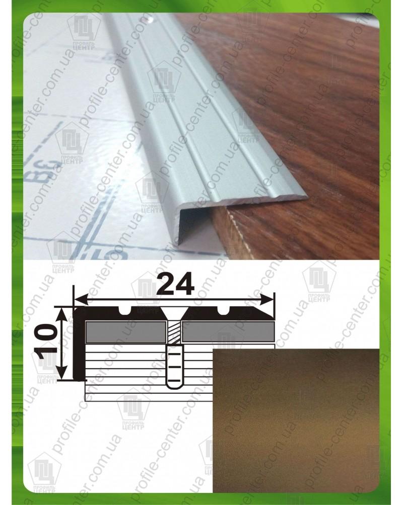 Алюминиевый порожек для ступеней УЛ 120 бронза 2.7м, 24мм*10мм