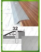 Алюминиевый порожек разноуровневый А 10 серебро 2.7м, перепад до 10мм