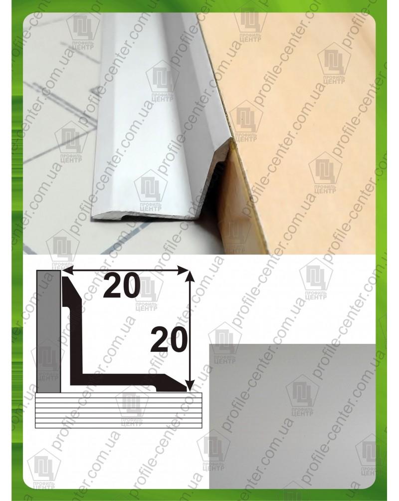 Алюмінієвий поріг кутовий внутрішній АВ 20*20 срібло 1.8м, 20мм*20мм