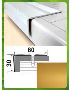 Алюмінієвий поріг для сходинок А 60*30 золото металлик 2.7м, 60мм*30мм
