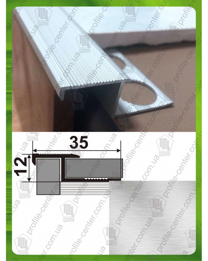 Алюминиевый Z-образный профиль для плитки до 10 мм. ПЛ 210 без покрытия 2.7м